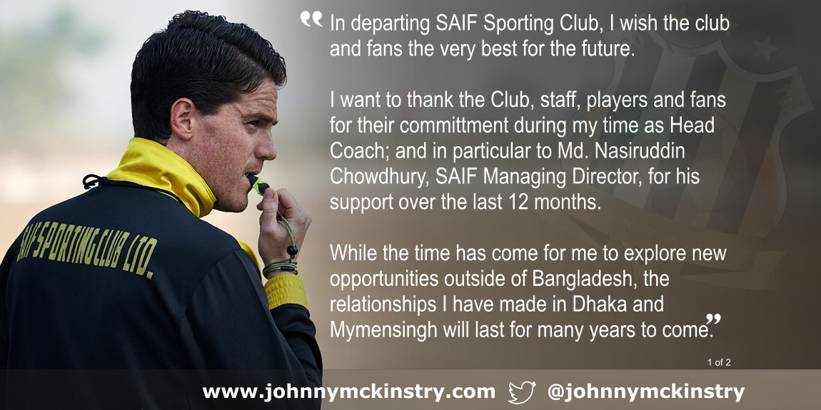 Johnathan McKinstry (Head Coach)  - Farewell quote 1 of 2. Credit: XtraTimeSports (Darren McKinstry).