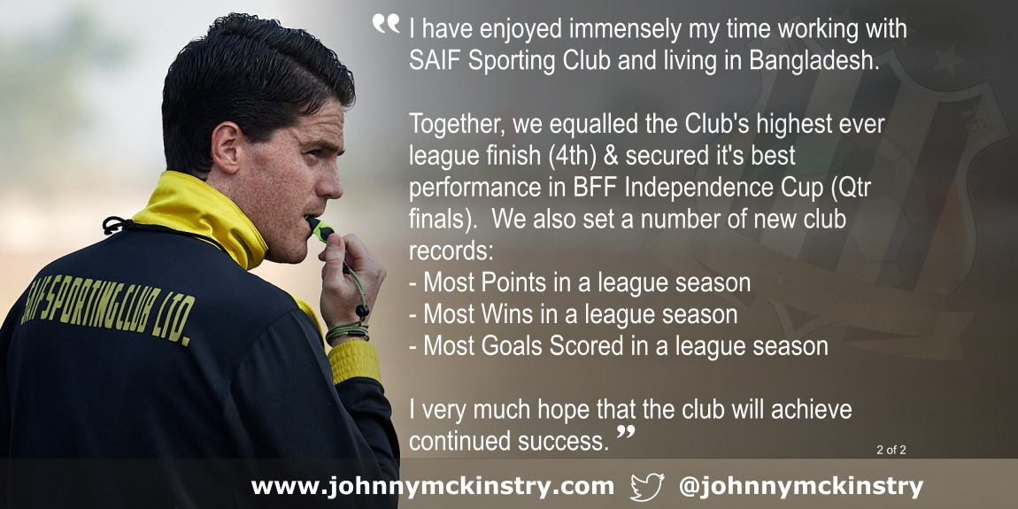 Johnathan McKinstry (Head Coach)  - Farewell quote 2 of 2. Credit: XtraTimeSports (Darren McKinstry).